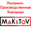 maketov userpic
