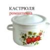 degtiusha userpic
