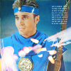 Billy Blue Ranger / shazamy