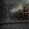 HOUSE: Prison