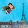 окно в Париж :)