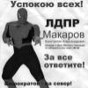 backtracker userpic