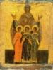Новгородская икона XVI в.
