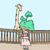 zoo clover