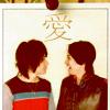 nira_chan