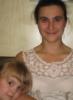 Мама и Лада