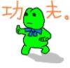 tsukushi_maru userpic