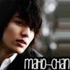 Maho-chan: GJP-Straight hair