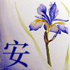 niphredil_04 userpic
