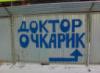 dosug_ochkarika userpic