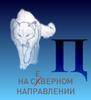 Арктика, север, песец, национальный символ