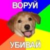 pinosol_man userpic