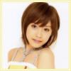 Ai Takahashi - Yellow