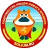 Содружество SOLIUM