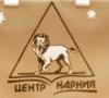 Нарния лого