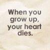 сердце умирает