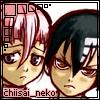 chiisaineko_fic userpic