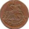 numismat
