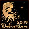debsreviews