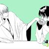 Kiss my hand minion