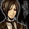 Mew: Kuroshitsuji - Sebastian manga