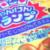 ☆ 彡 Bubu ☆