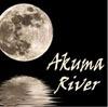 Akuma River