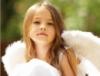 ojiga: angel