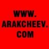 Свободу Сергею Аракчееву!
