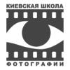 kiev_foto_exhib