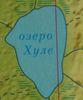 география, хуле