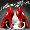 THE VIS: JAILHOUSE ROCK