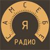 sam_radio