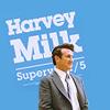 milk - supervisor/5