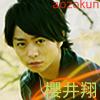 Yuu: sho-chan