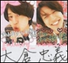 galaxy_namida: tadayoshi's purikura 1