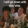 Sister Sword of Courteous Debate: ship