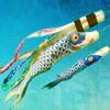 yuminishikido userpic