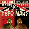 [repo! - poster] repo recruitment