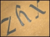 z h x y z