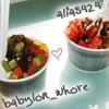 alias424: k & a: yogurt!love