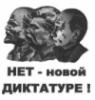 Terek1967