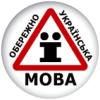 saksahanka userpic