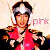 Aiba Pink