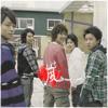 Inez: [*johnnys - arashi] arashi ~ heart