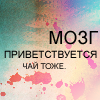 alechka_ya userpic