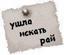 chi_polinka userpic