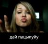 sveta_ja userpic