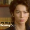 bossey: Doumyoji