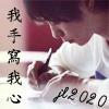 jl2020: I write what i think